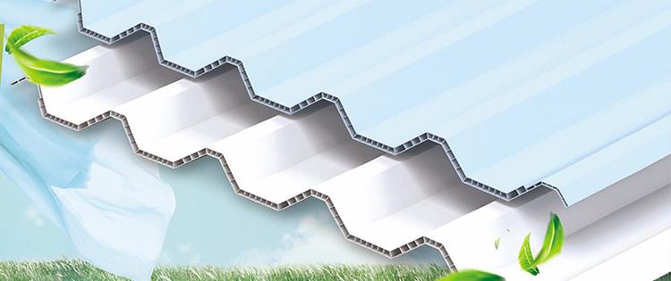 jenis atap rumah anti panas sejuk nyaman atap upvc alderon